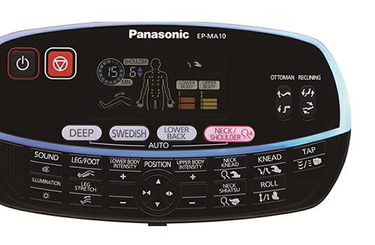 Масажен стол Panasonic EP MA10