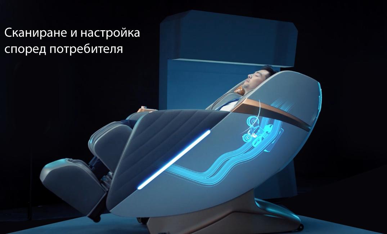 Marina масажен стол